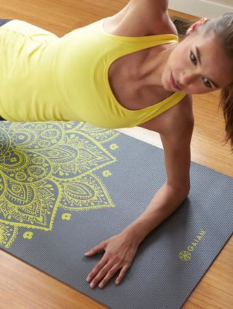gaiam free shipping