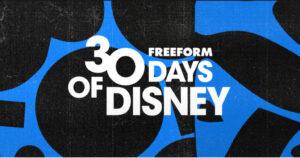 freeform disney schedule